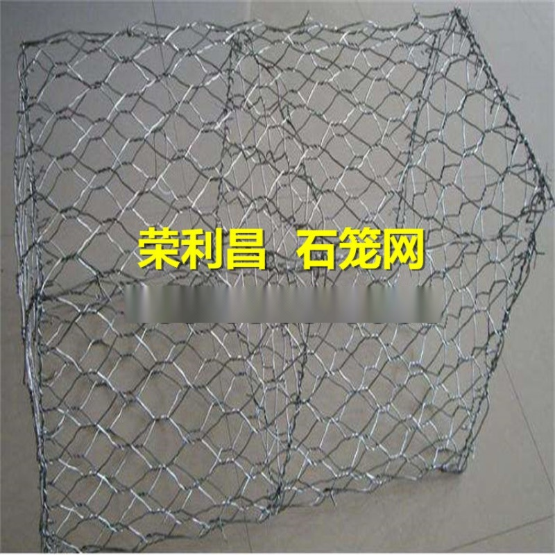 四川铅丝石笼网,镀锌铅丝格宾笼,铅丝石笼网厂家价格