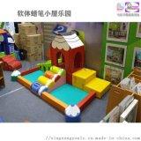 感統軟體組合兒童體能訓練館親子樂園淘氣堡