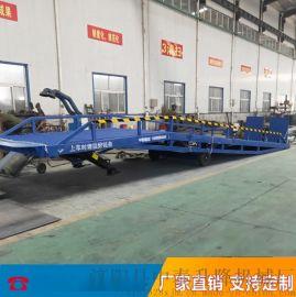 浙江福建移动登车桥厂家直供6吨8吨10吨12吨
