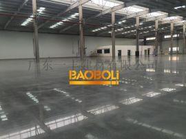 扬州BL-800混凝土密封固化剂厂家 粉状固化剂