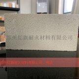红旗耐材生产各型耐火砖浇注料