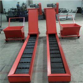 链板式排屑机 滋镇排屑机 刮板排屑装置 仕航机械