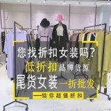 上衣女裝夏她衣櫃羽絨服女尾貨女裝批發針織衫品牌女裝外套