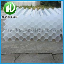 环保材质六角蜂窝斜管填料沉淀池pp斜管填料