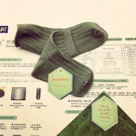 竹炭袜、竹炭消臭袜、竹炭抑菌袜、棉袜、丝袜