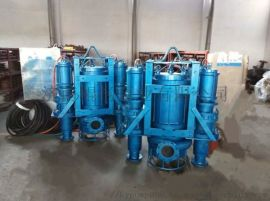 潜水式沙泵 ESQ系列耐磨抽沙泵