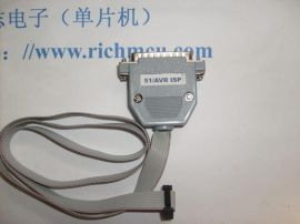 51/AVR下载线、单片机ISP下载线 (51AVRISP)