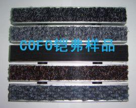 防尘除尘地垫(A860)