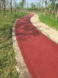 菏泽定陶彩色沥青路面定陶区彩色路面改色喷涂剂