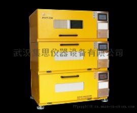 二氧化碳振荡培养箱