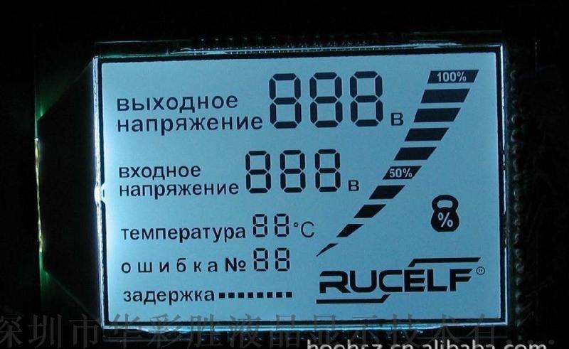 多功能美容仪用LCD液晶显示屏定制生产