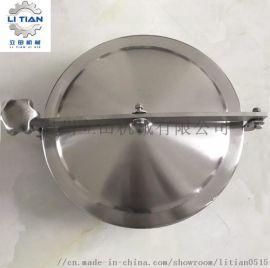 卫生级椭圆常压DN500储罐人孔