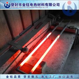 优质硅碳棒 U型硅碳棒 新工艺硅碳棒