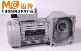 小型直角轴减速机200W直角减速电机找迈传减速机
