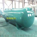 卧式蒸汽罐分气缸 蒸汽锅炉分气包
