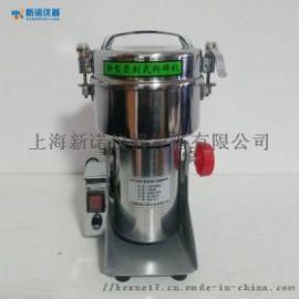 上海新诺 LK-2000A型 小型高效打粉机 摇摆式