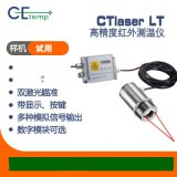 德國Optris CTlaser LT紅外測溫儀