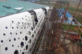 江西铝幕墙厂家定做 铝单板 艺术造型铝板