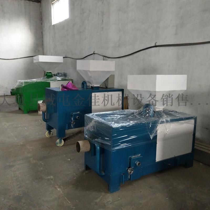 河北省 生物质燃烧机哪里有 西安市金佳机械