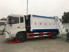 东风天锦14方垃圾压缩车多少钱一辆