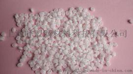 塑料专用硅酮母粒