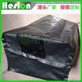黑色导电PE袋 HESIONPE袋 导电PE袋厂家
