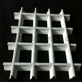 早餐店定制白色铝格栅吊顶 U型铝格栅厂家