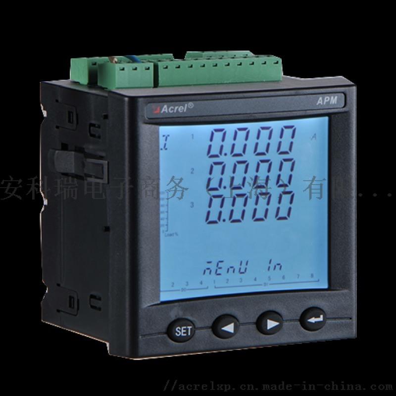 三相多功能智能网络电力仪表 高精度仪表 安科瑞APM800 0.5S级