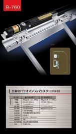 医用传动设备(B-760)