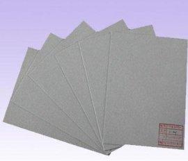 收纳盒用双灰纸板(qq-06)