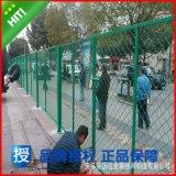 性能较强美格网护栏 铁网栅栏 防盗网围墙护网 铁丝网工厂护栏网