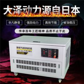 大泽动力TOTO35低噪音汽油发电机现货供应