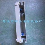 机架式12芯ODF单元子框 机房熔纤框 机柜熔纤框 厂家直销