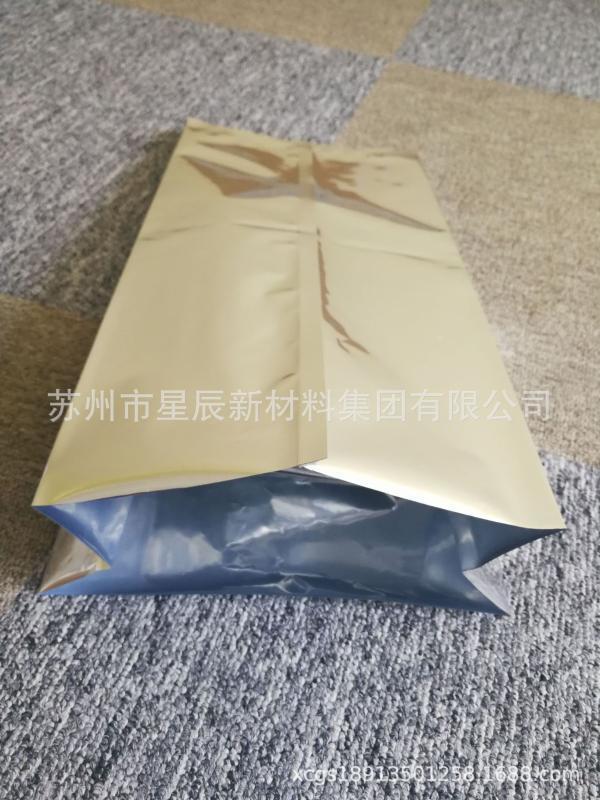 厂家直销PA66塑料颗粒25KG铝箔风琴包装袋
