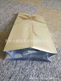 廠家直銷PA66塑料顆粒25KG鋁箔風琴包裝袋