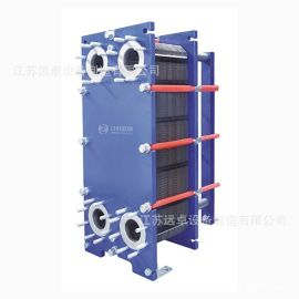 润滑液压系统用可拆板式换热器 油冷却器