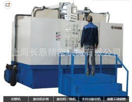长恩CN1725 立式转盘专机|钻孔倒角专机|汽车门铰链钻孔专机