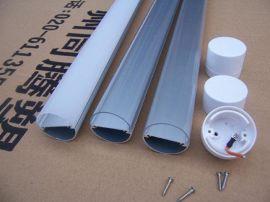 LED日光灯管外壳—铝塑管(铝合金+PC罩)