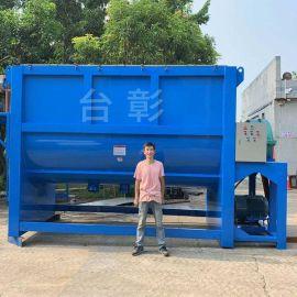 厂家定做不绣钢卧式塑料粒子搅拌机  卧式槽型混合机 大型混合机
