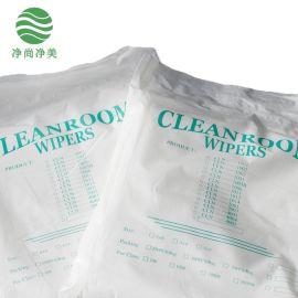 供應無塵布 廠家直銷多型號超細平紋無塵布 質量可靠 量大從優