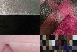 麂皮绒复合服装布(FMD001)