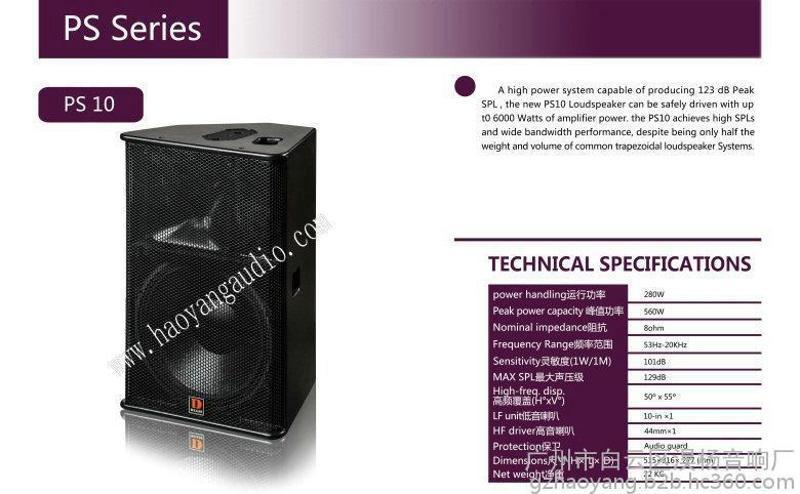 DIASE          PS10          专业音箱           NEXOO力素