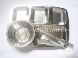 304不锈钢食堂餐具大圆五格快餐盘不锈钢汤碗