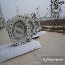 上海良工蝶阀 DN1200 DN1400 三偏心多层次金属硬密封