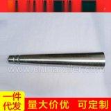 批發供應 輕型不鏽鋼無動力滾筒 滾筒輸送 壓雙槽錐形滾筒