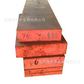 日本爱知SX105V火焰淬火冷作模具钢 汽车零件用SX105V模具钢板