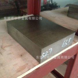 中外品牌1.3348高耐磨高速钢 1.3348高速钢材料 1.3348圆棒