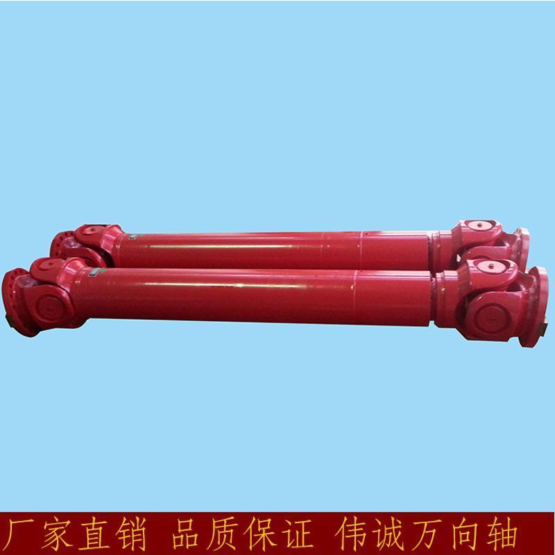廠家直銷石油系列爬坡用萬向軸 SWC型萬向聯軸器