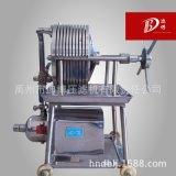 迪博(现货)厂家供应不锈钢过滤器 实验室用防腐过滤器