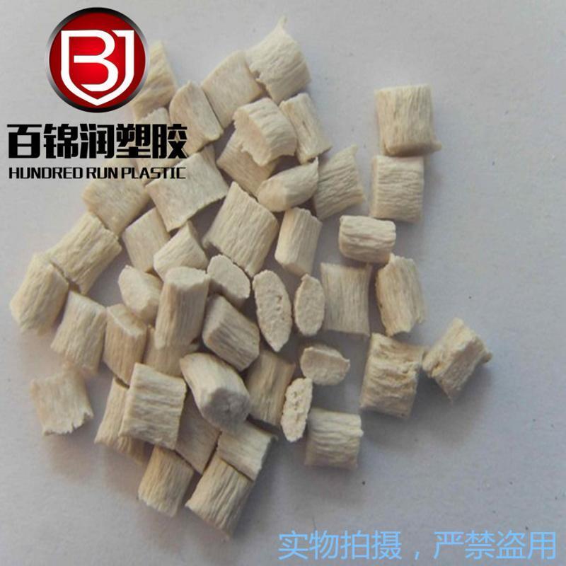 现货含玻纤增强30%PPS G104尺寸稳定耐化学性聚  醚